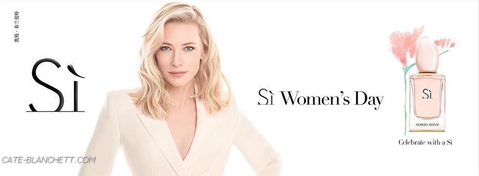 New ads for Armani's Sì Eau de Toilette