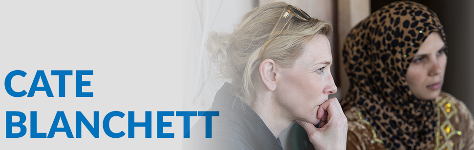 Event Alert: Cate Blanchett joins #WithRefugees World Tour