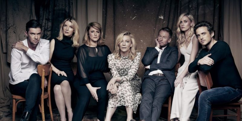 Cate Blanchett and the Cast of The Present Spill Their Party Secrets
