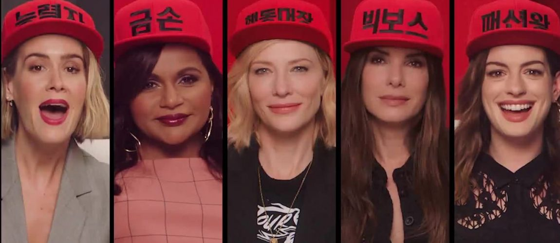 Ocean's 8 – New Still + Interviews + News