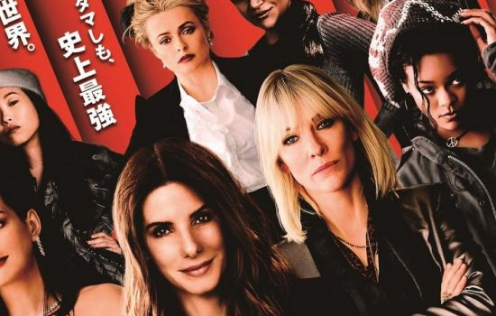 Ocean's 8 – Interviews + New Poster