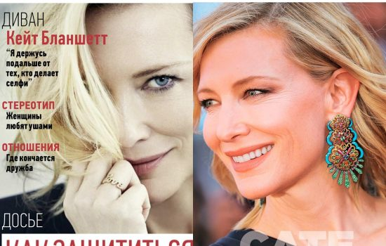 New interviews with Cate Blanchett for Psychologies Russia & Gala France magazine