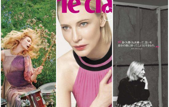 Update | Magazines featuring Cate Blanchett
