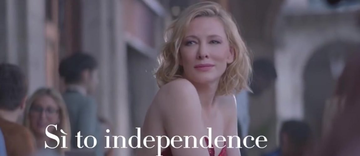 Cate Blanchett on Elle Spain for Sì Fiori + Updates